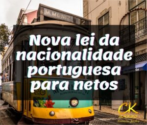 Nova-lei-da-nacionalidade-portuguesa-para-netos