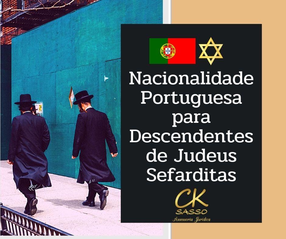 Portugal concede a cidadania portuguesa para descendentes de judeus sefarditas