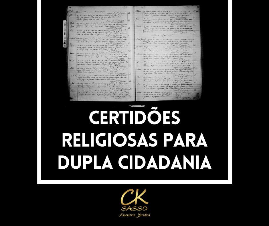 Certidões religiosas para dupla cidadania