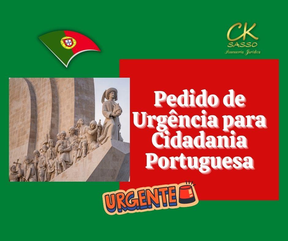 Pedido de Urgência para Cidadania Portuguesa