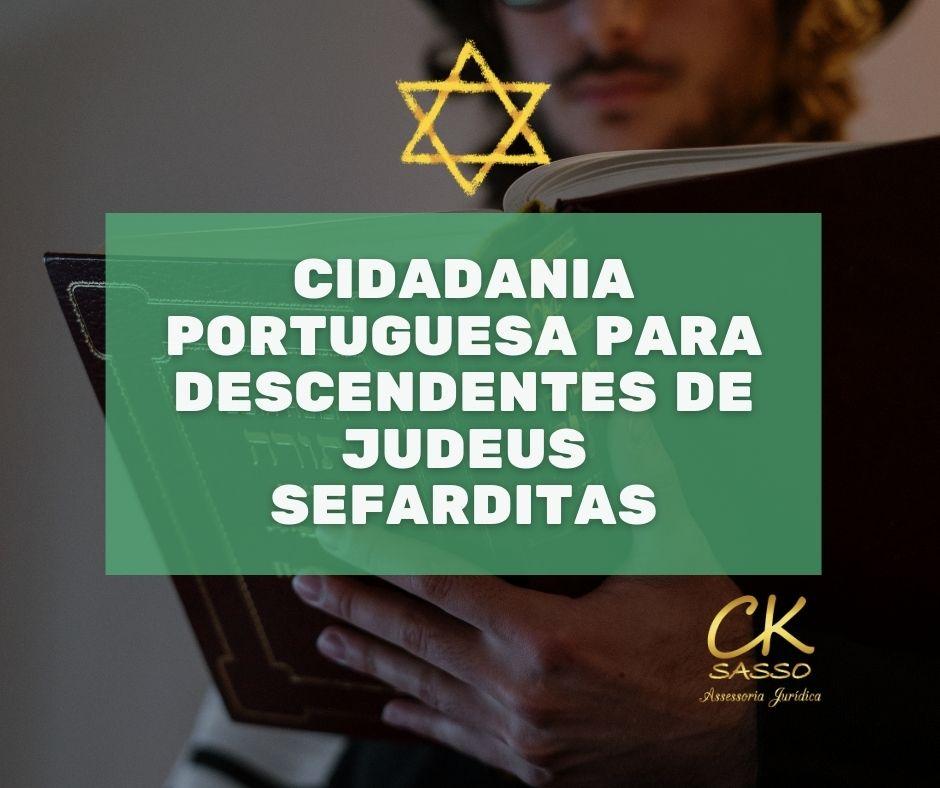 Cidadania portuguesa para descendentes de judeus sefarditas